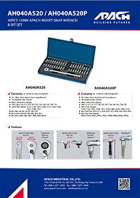 proimages/e-catalog/2019-9.jpg