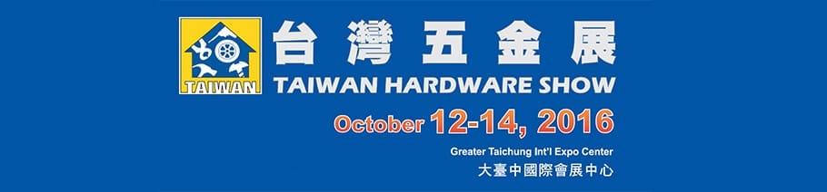 2016 TAIWAN HARDWARE SHOW